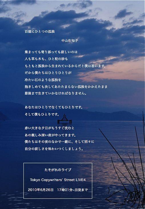 LIVE100_2.jpg