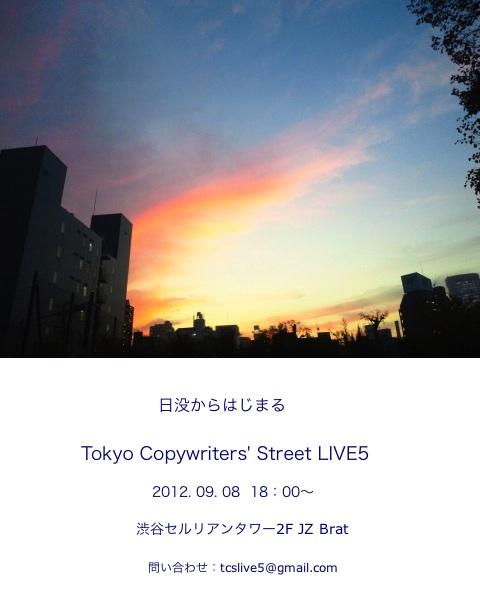 live5.jpg